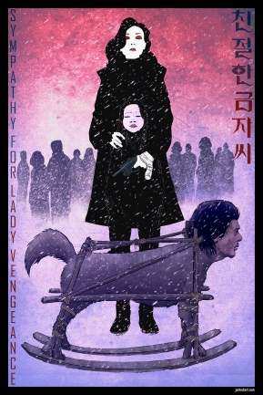 Lady Vengeance poster